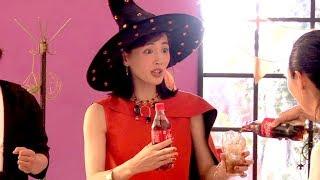 女優の綾瀬はるかが出演する「コカ・コーラ」のウェブ動画「綾瀬はるか...