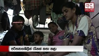 Family living in a lorry receive new house and land