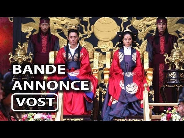 King Protector Bande Annonce