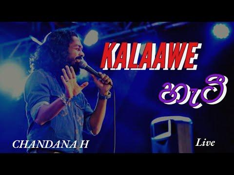 Sindu Kiyala Api Chandana H Seeduwa Sakura Ranaviru Udanaya 2015   Dambulla