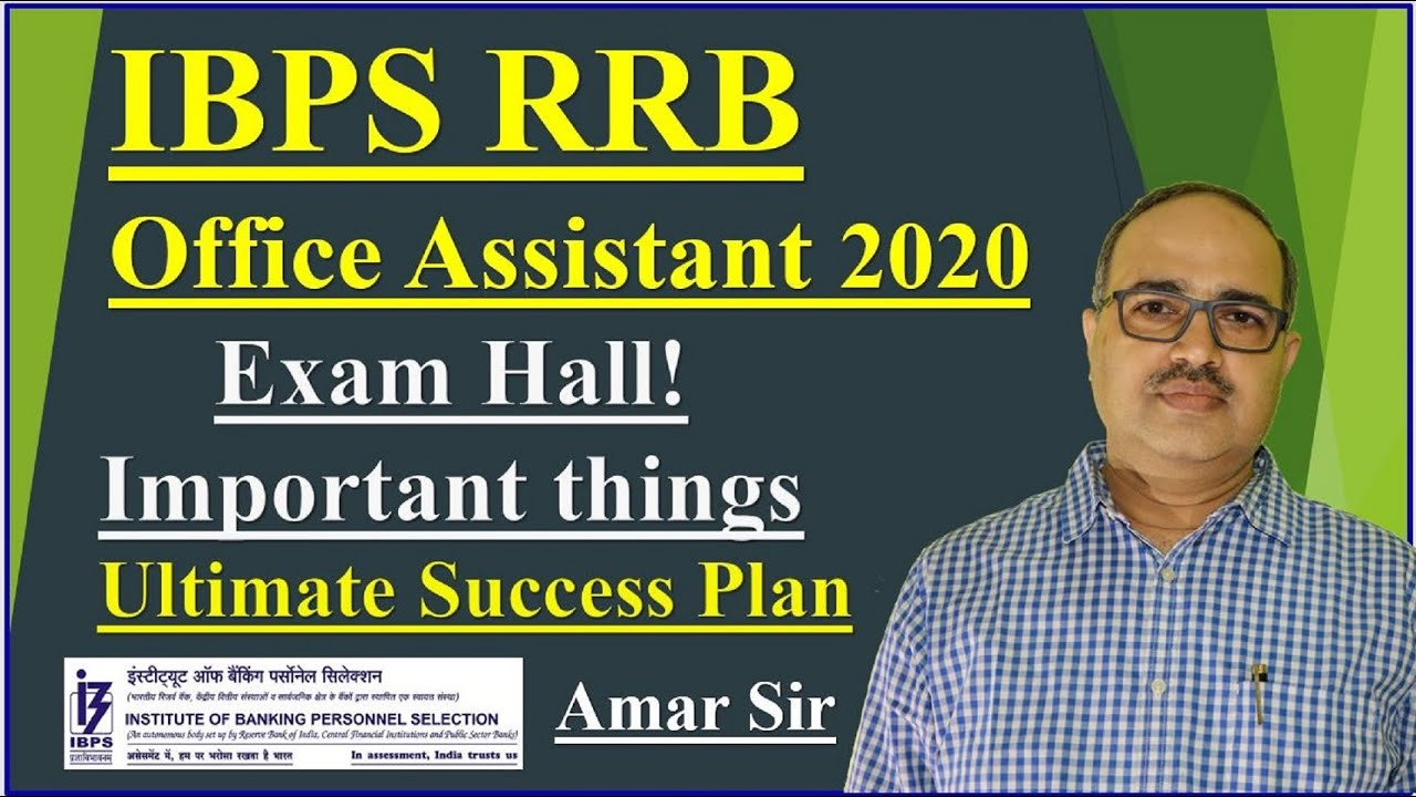 IBPS RRB Office Assistant Pre, 2020 | Tips for Examination Hall | Amar Sir