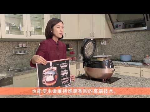 cuchen-pressure-rice-cooker-5l-cjh-pc10-chinese