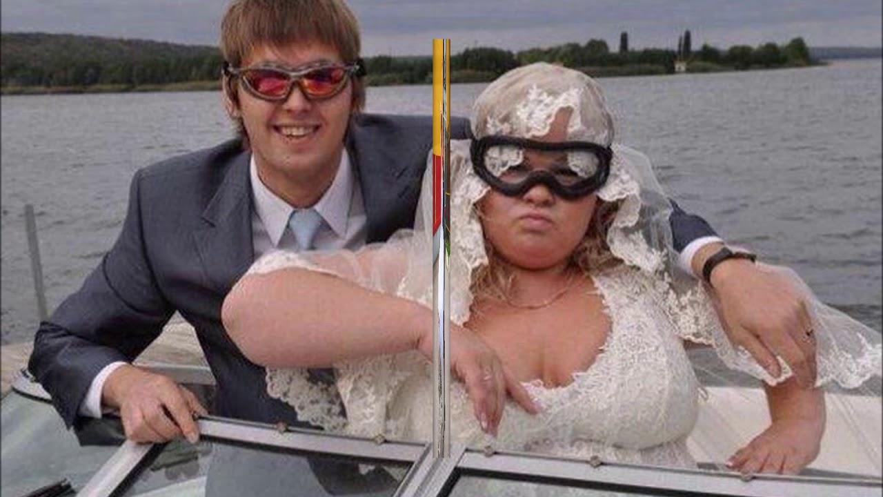 русские свадьбы приколы фото