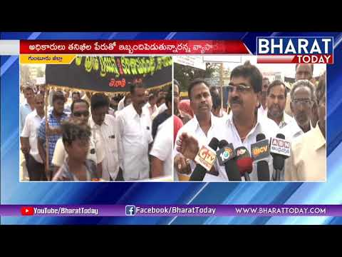 Merchants Strike On GST In Tenali | Guntur District | Bharat Today