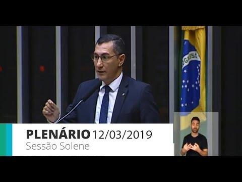 PLENÁRIO - Homenagem à Campanha da Fraternidade 2019 - 12/03/2019 - 10:15