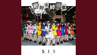 Provided to YouTube by TuneCore Japan 絶対束縛彼女 · SIR 絶対束縛彼女 ℗ 2019 ADsupllyz Released on: 2019-12-23 Auto-generated by YouTube.