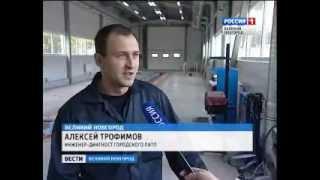 видео Станция технического осмотра
