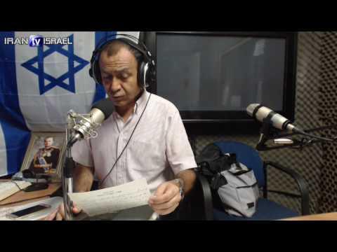 Radio Ran asheghan Iran Ardeshi 23.9.16 رادیو ران عاشقان ایران اردشیر רדיו רן אוהבי איראן עם ארדשיר