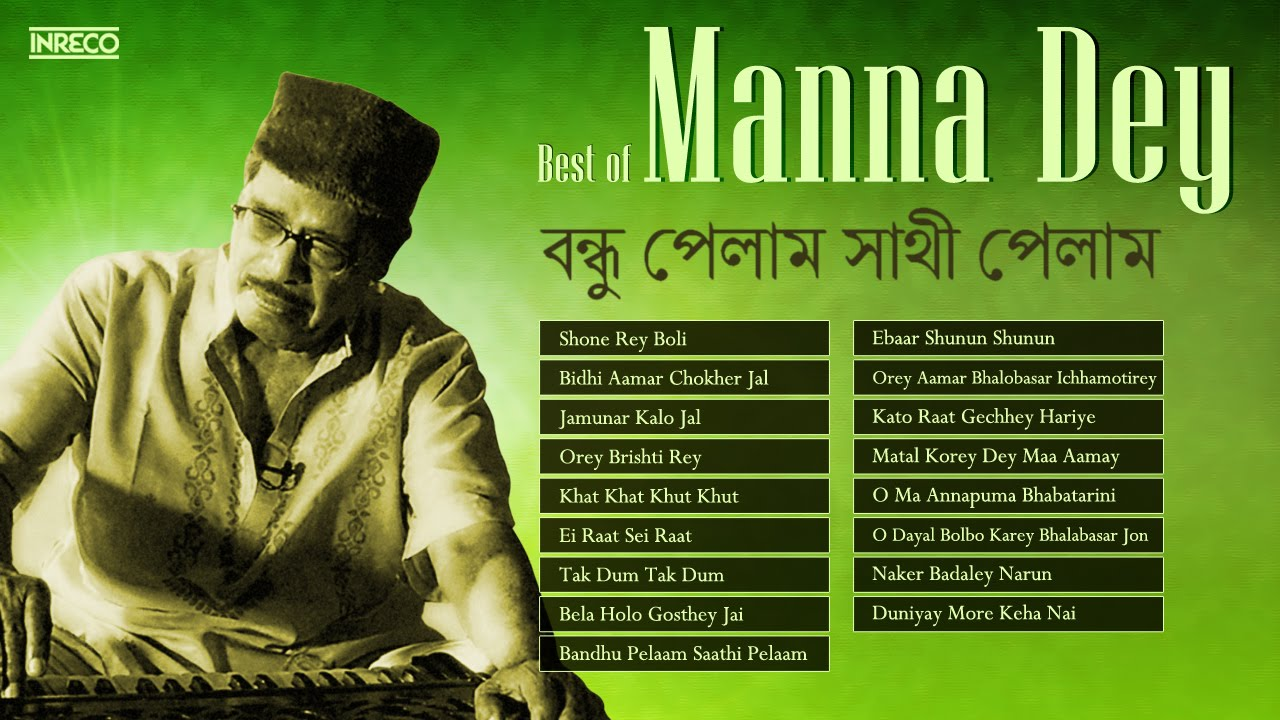 Best of Manna Dey | Bengali Movie Songs Collection | Manna Dey Bengali Songs