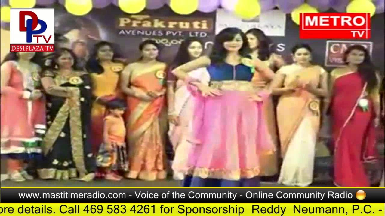 Beauty Contest for married Woman - 'Srimathi Visakha 2017' held at Visakhapatnam | DesiplazaTV | USA