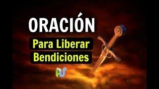 ORACION de la MA脩ANA Para Destrabar BENDICIONES de DIOS y E...