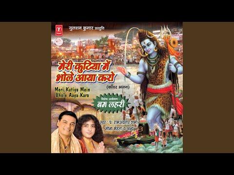 Gaura Bhang Ragad Ke Lyade