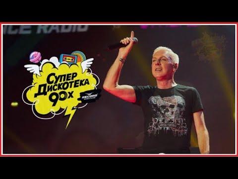 Scooter - Супердискотека 90-х в Санкт-Петербурге 19.10.2019