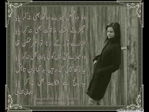Yeh Sila Mila Hai Mujhko...Hameer.wmv - YouTube.flv
