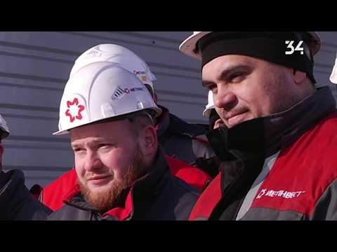 34 телеканал: Александр Вилкул спустился в карьер на Ингулецком ГОКе в Кривом Роге