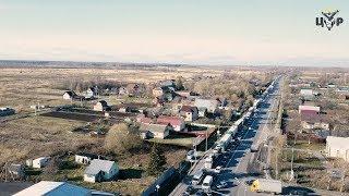Жители Подмосковья против строительства мусоросжигательного завода