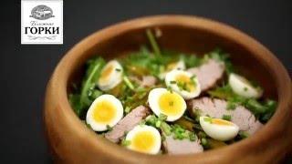 Салат со свининой в имбирном соусе