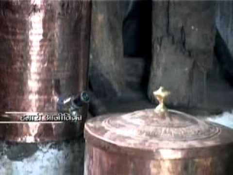 Copper Industry Bageshar.mp4
