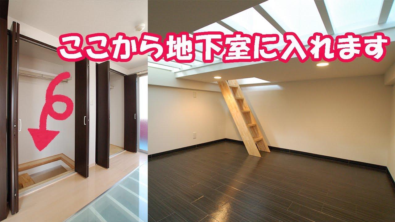 マンション 大阪 デザイナーズ