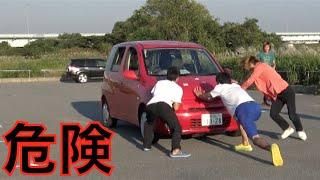 【事故】クリープ現象は何人で止めれるのか!? thumbnail