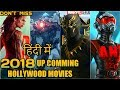 hollywood upcomming movies in 2018, tomb rider,maze runner,black penther,pecific rim 2