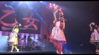 2015年2月13日に開催された「乙女祭り2015」より「んだって!!」公開! ...
