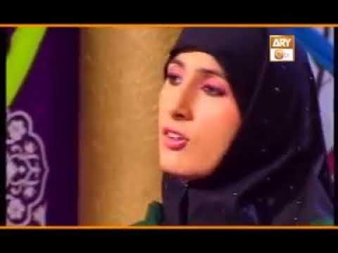 Wah wah ketna haseen mera nabi sultan hay - by ihtiram ulhaq