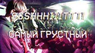 Ssshhhiiittt самый грустный Lo Fi Crhristmas 05 01 2017