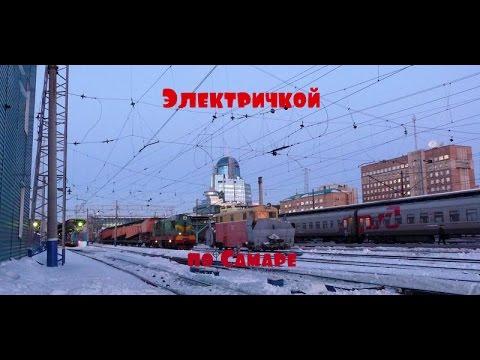 """""""Из окна поезда"""" Электричкой по Самаре"""
