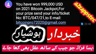 migliori piattaforme di trading online per bitcoin