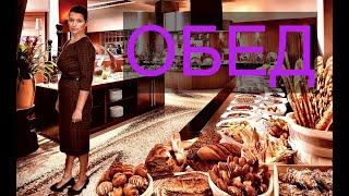 Турция отдых август 2020 Отель JADORE DELUXE 5 Сиде Обед в пандемию