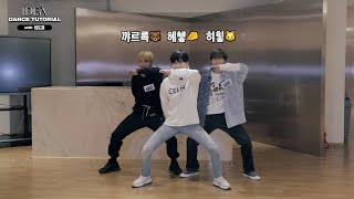 'IDEA' Dance Tutorial with 탬또롤 l TAEMIN