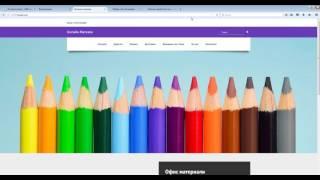 Видео урок - как да си създадем онлайн магазин