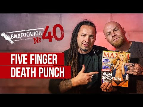 Side of punch download heaven death wrong finger free five