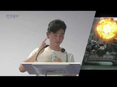 한호일보 주관 멘토링프로그램 _ MENTOR DR. JOSEPH KIM