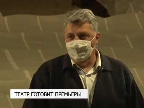 К этому часу. Белгород от 18.05.2020