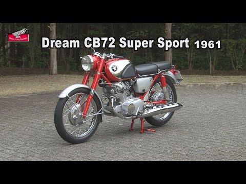 Honda Collection Hall 収蔵車両走行ビデオ Dream CB72 Super Sport(1961年)
