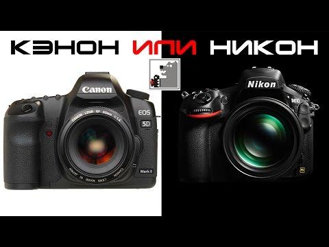 0 - Системні фотоапарати — огляд та порівняння