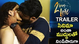 2 Hours Love Movie Theatrical Trailer || 2 Hours Love || Telugu Entertainment Tv