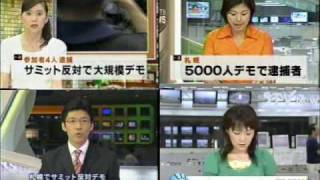G8 Media Network TV の16台のカメラによる洞爺湖サミット反対デモの...