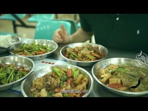 [In China]China's Youth Day, We Ate in Beijing College Canteens - BIGUI TV