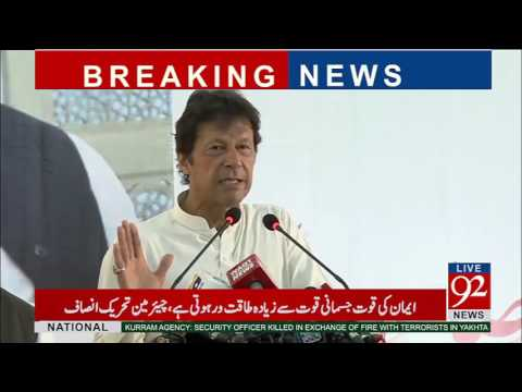 Karachi: PTI Chief Imran Khan addresses traders 01-05-2017 -