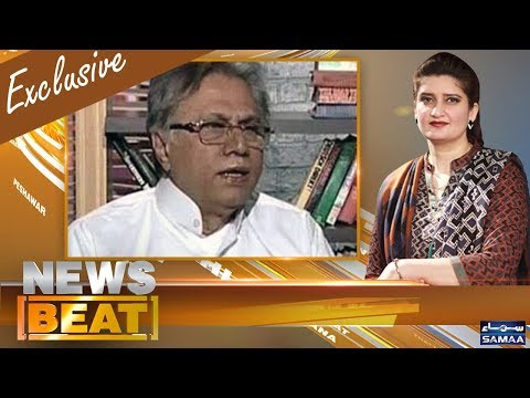 News Beat | Paras Jahanzeb | SAMAA TV | 25 Feb 2018