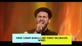 amar sonar bangla ami tomai valobashi. Nobel. Full Video Song. MIH.mp3