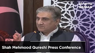 Shah Mehmood Qureshi press conference after ICJ verdict about Kulbhushan Jadhav | 17 July 2019