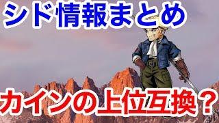 公式動画はこちら→https://www.youtube.com/watch?v=0h-xUjJikgE チャン...