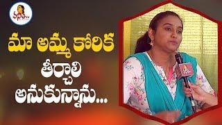 మా అమ్మ కోరిక తీర్చాలి అనుకున్నాను   Shakthi We Power Girls Founder Manasa Exclusive Interview