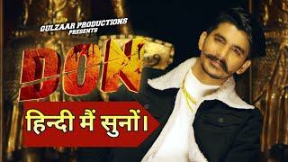 DON Gulzaar Chhaniwala Lyrics & Meaning in Hindi | DON Song Gulzaar Translation  |