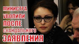 Саратовский министр Соколова оскандалилась на федеральном уровне!