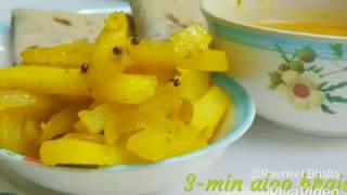 Instant Aloo Bhaja in 3 Minutes: Potato Stir Fry Indian Recipe for Beginners